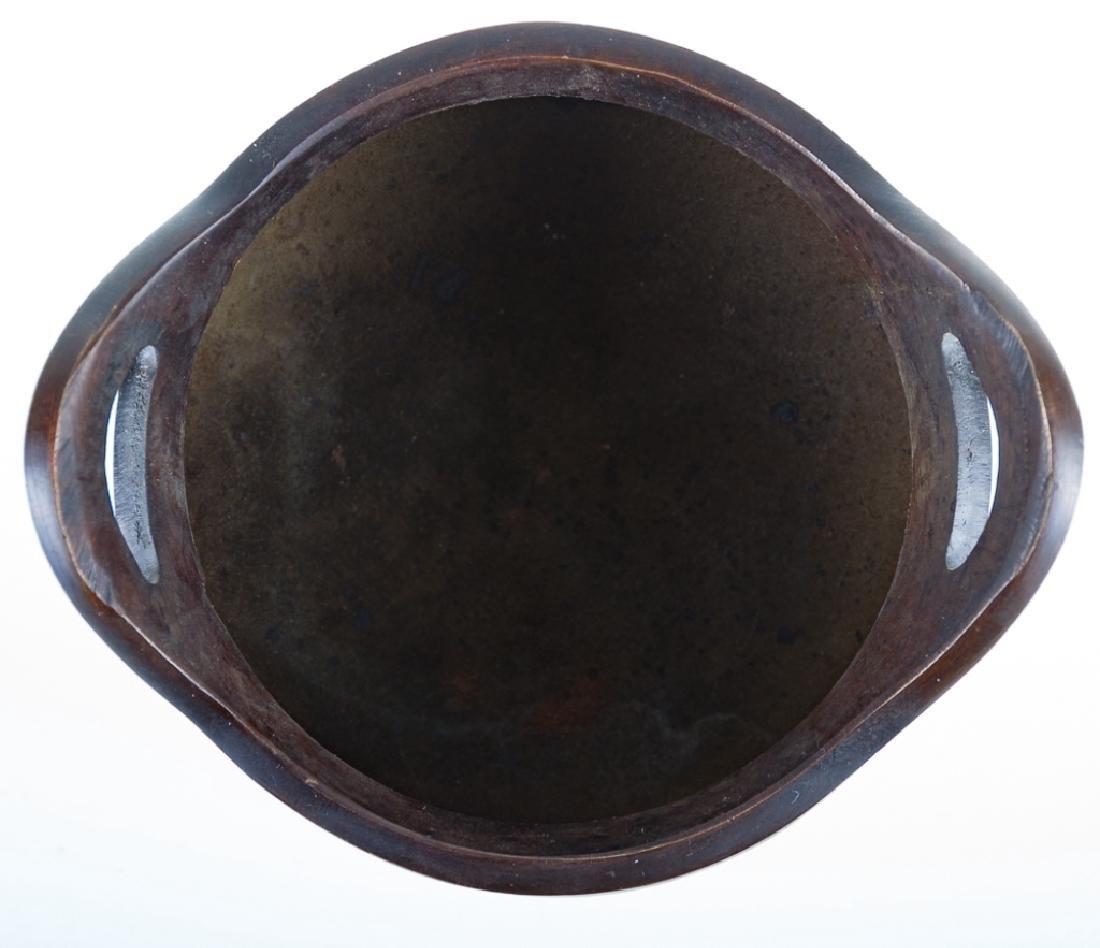 Vintage Asian Bronze Censer - 6
