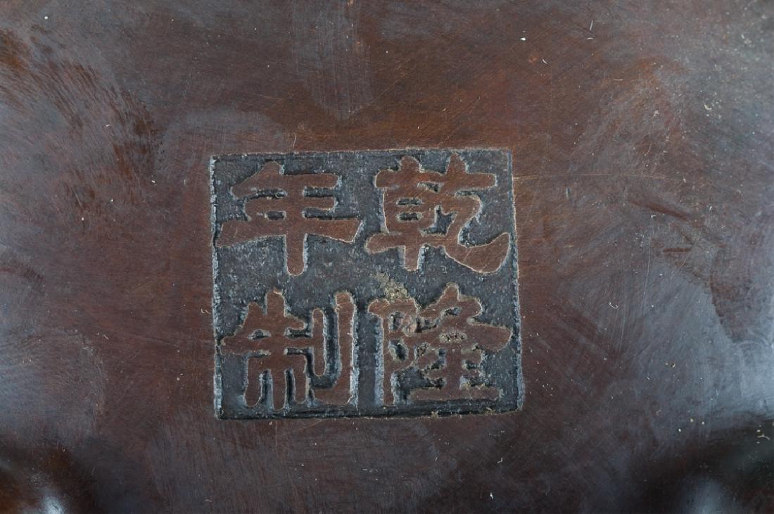 Vintage Asian Bronze Censer - 8