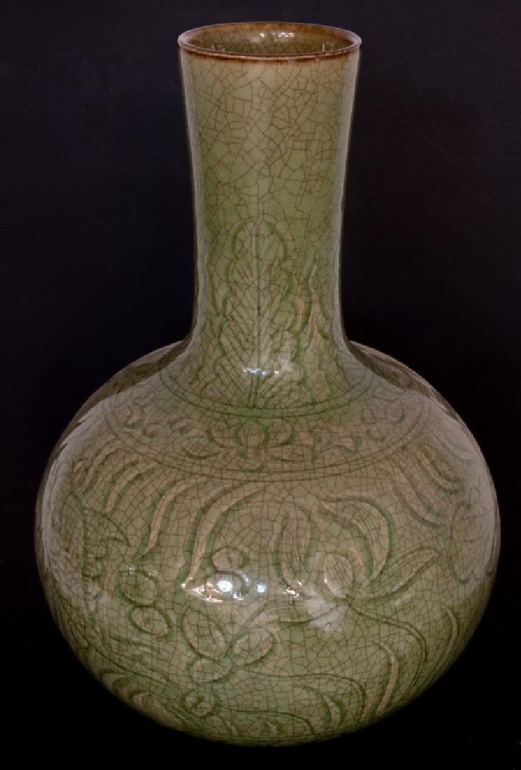 Asian Celadon Bottle Vase - 4