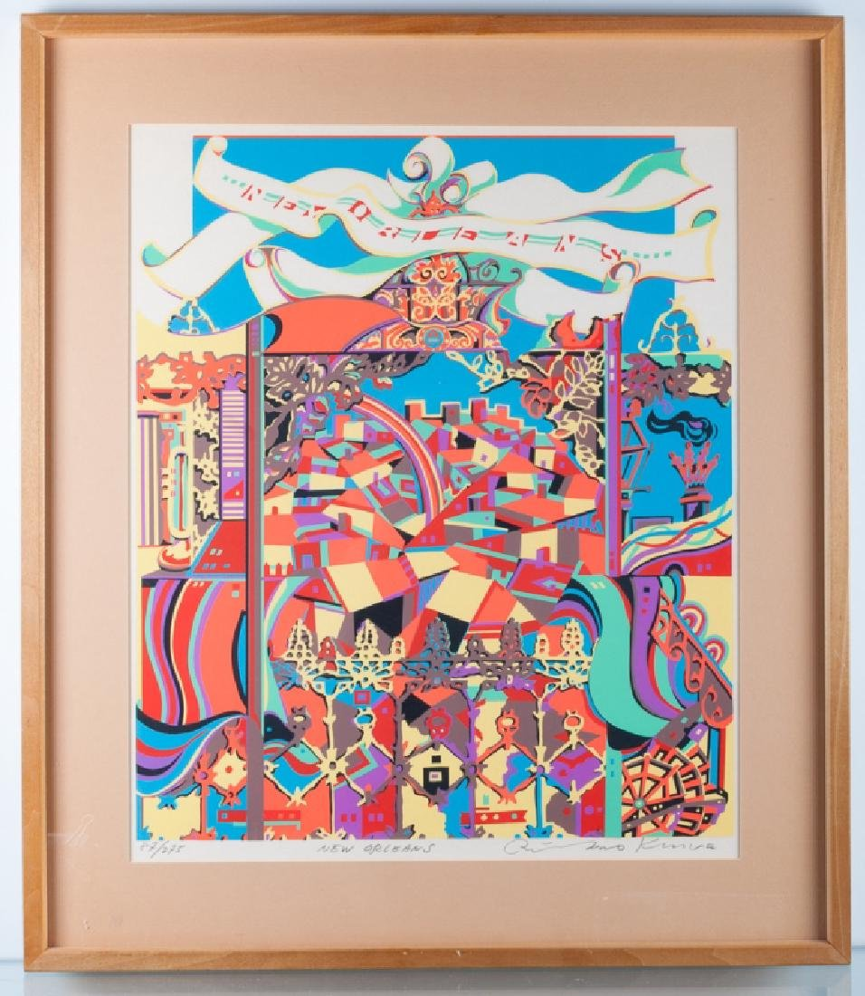 """R. Kimura Signed """"New Orleans"""" #87/275 Serigraph - 2"""