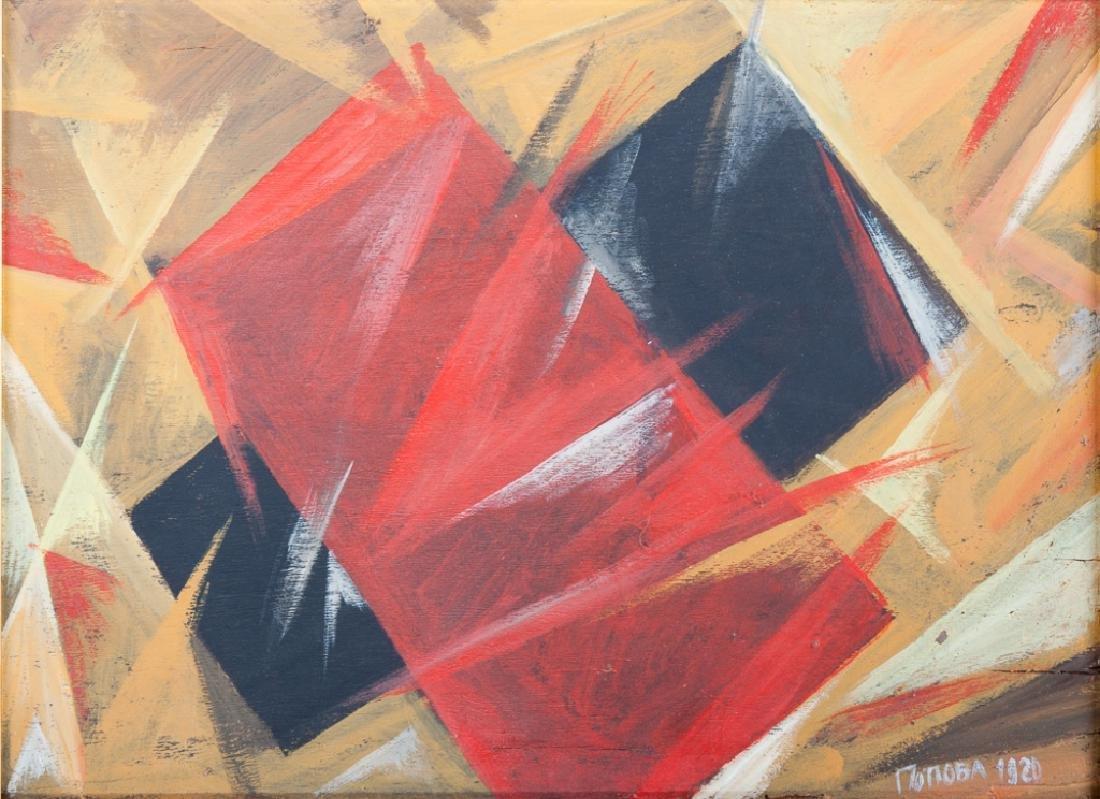 Liubov Popova Geometric Abstract Oil On Panel