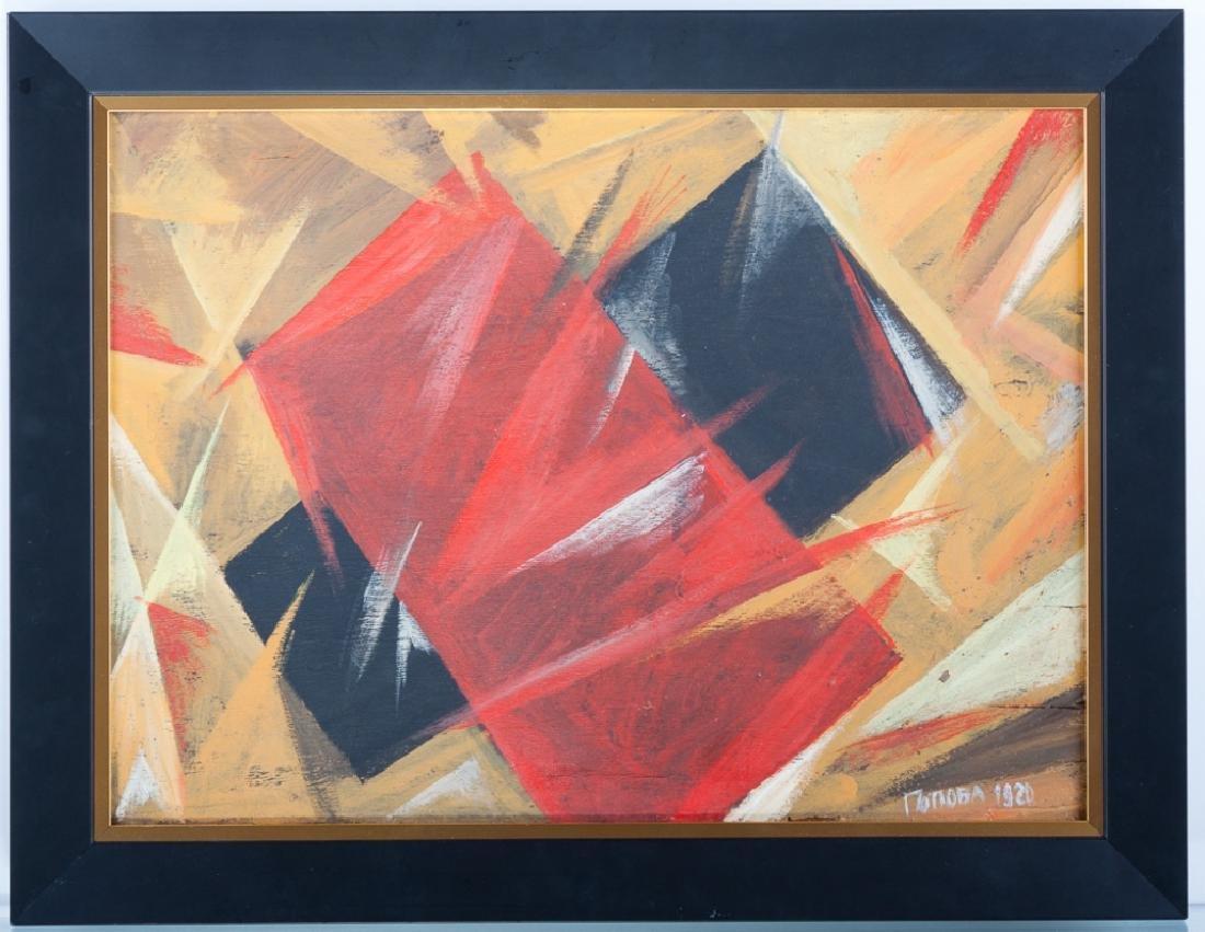 Liubov Popova Geometric Abstract Oil On Panel - 2
