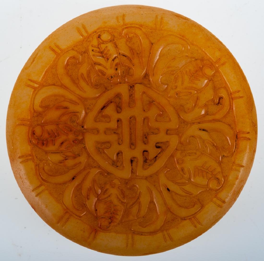 Asian Carved Jade Stamp / Seal, Round