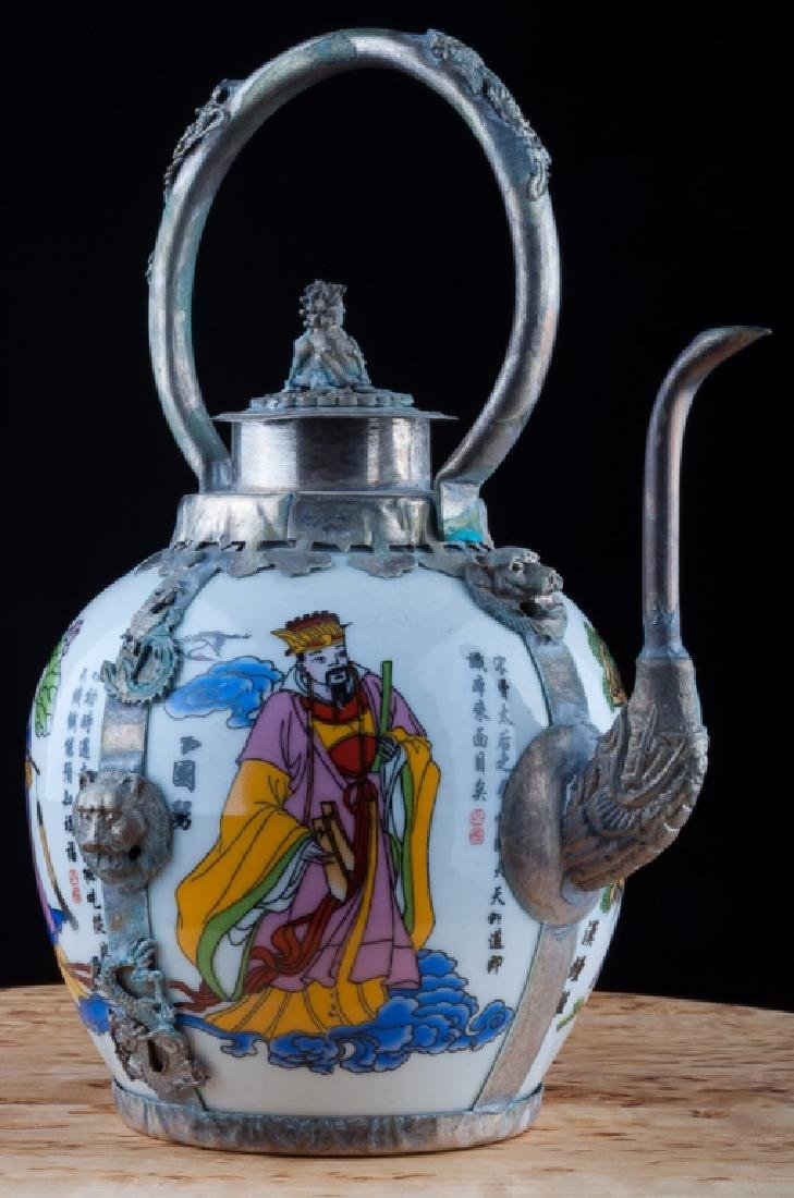 Chinese Porcelain Teapot Metal Mounted
