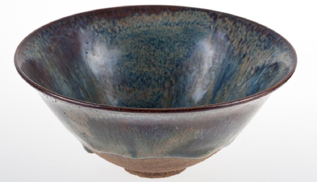 Asian Pottery Blue Drip Glaze Bowl