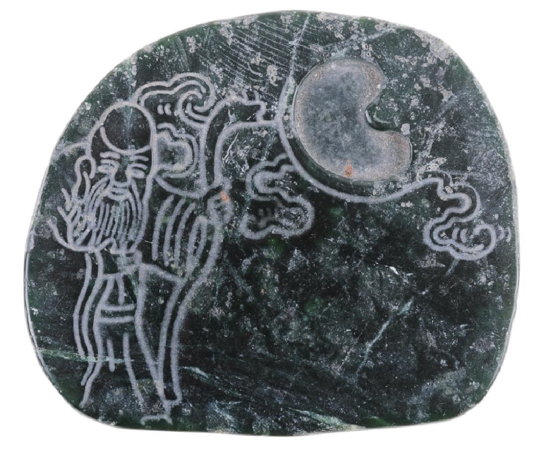 Taoist Immortal Carved Pocket Ink Stone