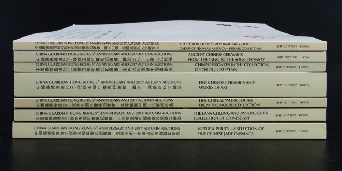 China Guardian Auction Catalogs