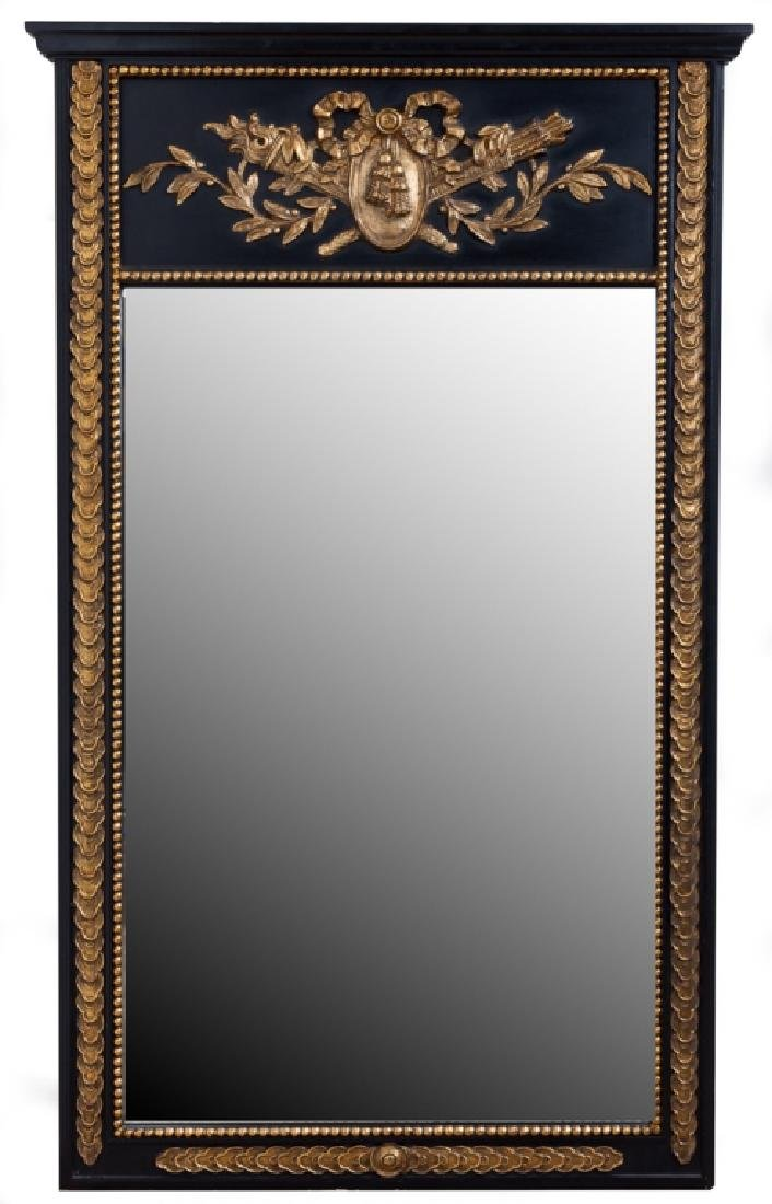 Friedman Brothers Decorative Wall Mirror