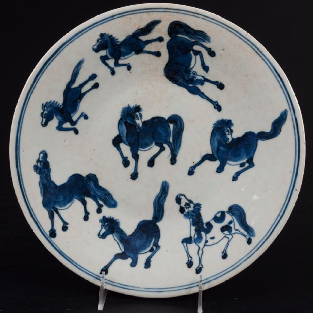 Chinese Porcelain Plate, L 19th/E 20th C