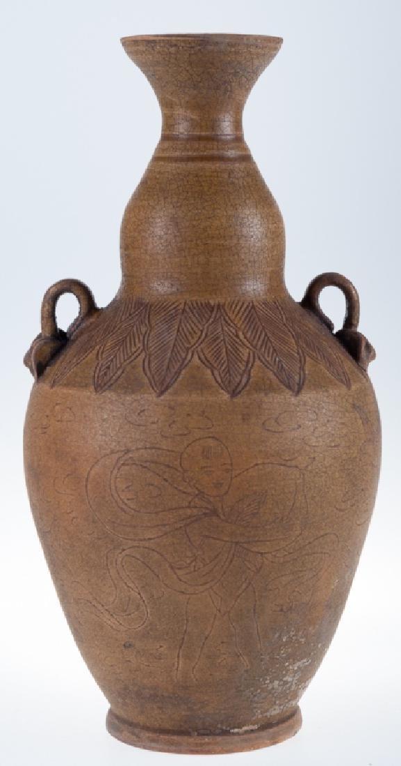 Asian Tea Dust Glaze Porcelain Vase