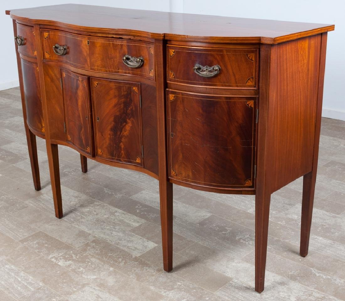 Centennial Mahogany Serpentine Front Sideboard