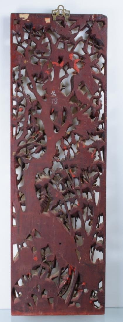 Chinese Carved Wood Panel 19th C - 7