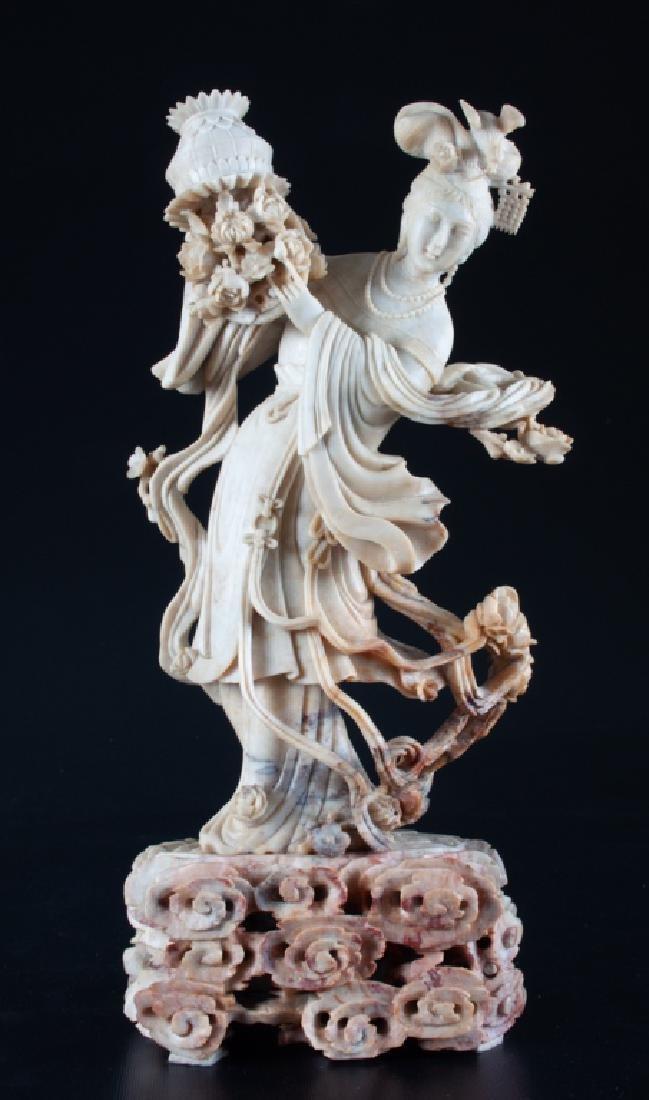 Chinese Soapstone Figure of Immortal Lan Caihe - 2