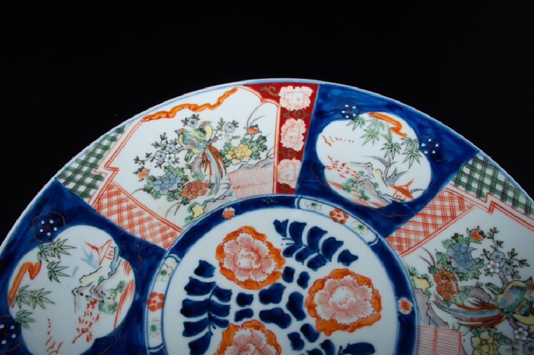 Japanese Imari Porcelain Charger - 2