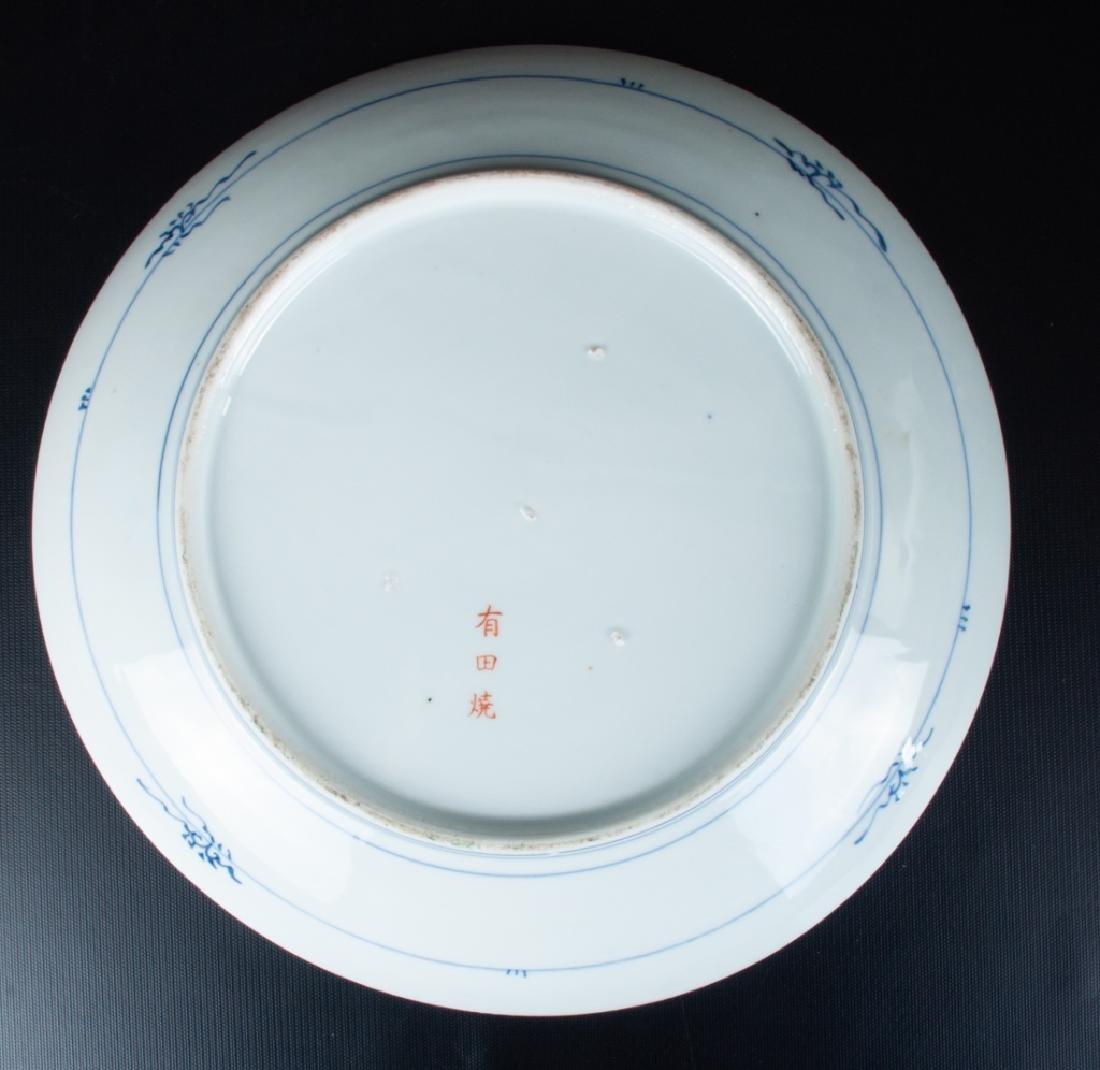 Japanese Imari Porcelain Charger - 3
