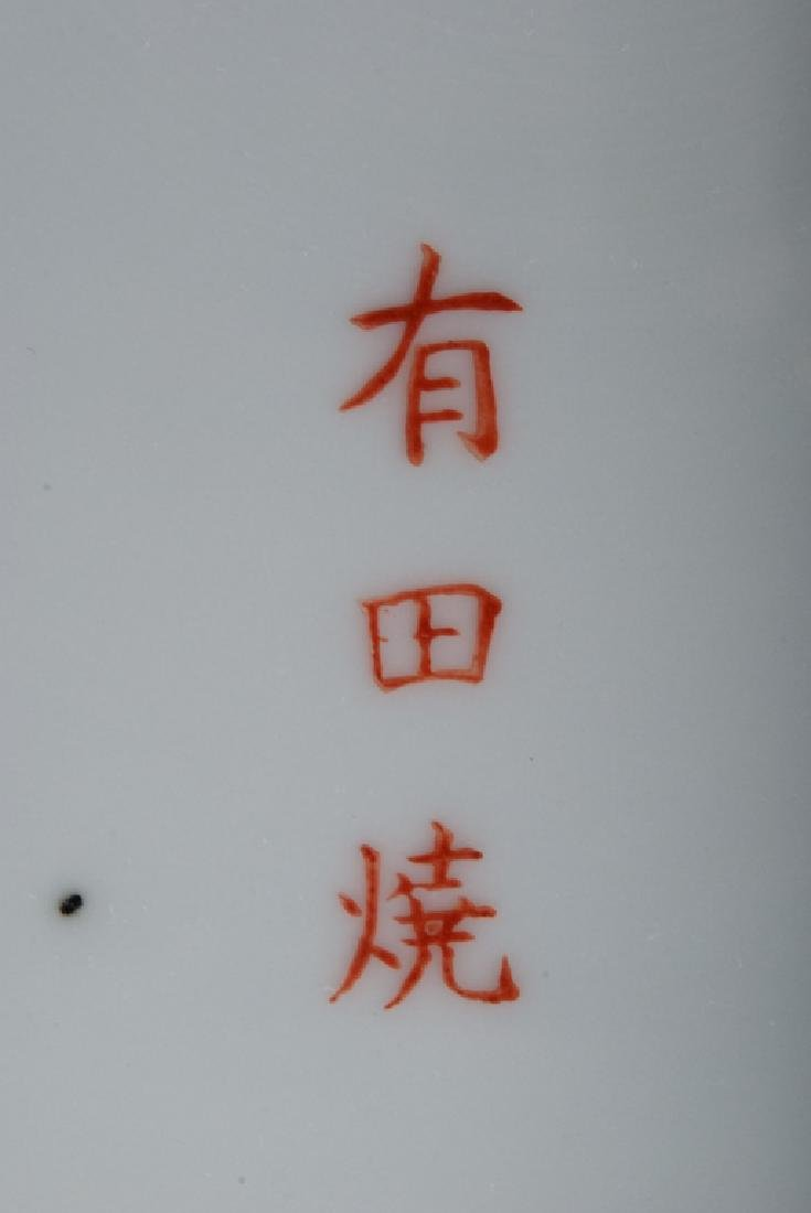 Japanese Imari Porcelain Charger - 4