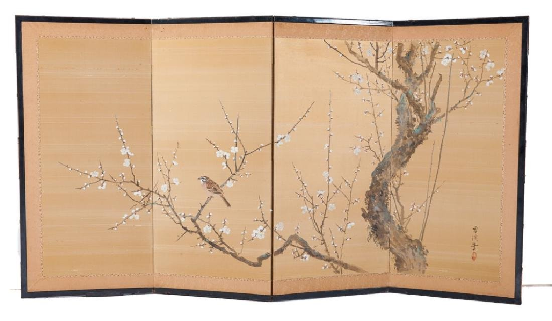 Japanese Painted Table Screen