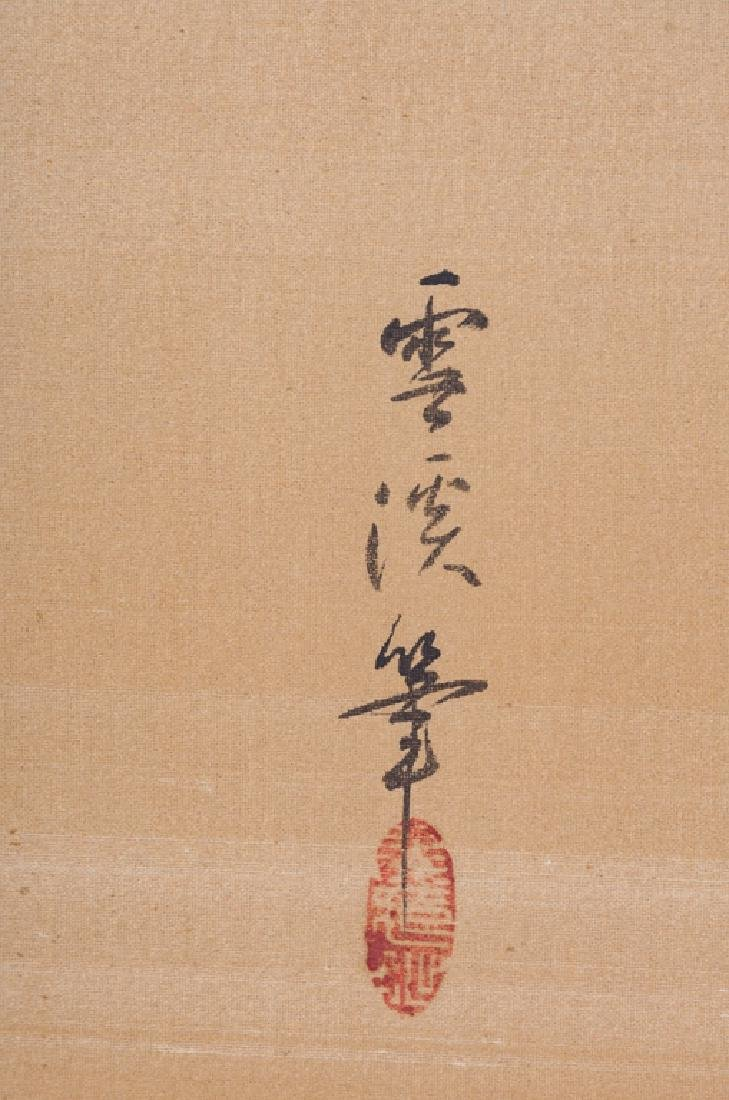 Japanese Painted Table Screen - 3