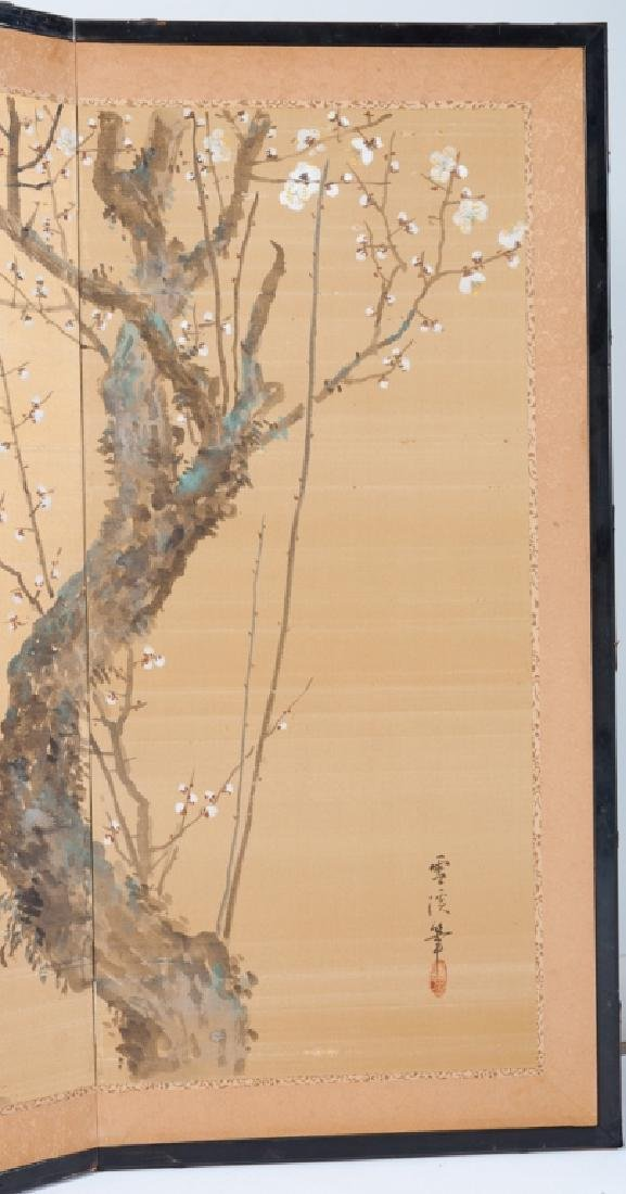 Japanese Painted Table Screen - 7
