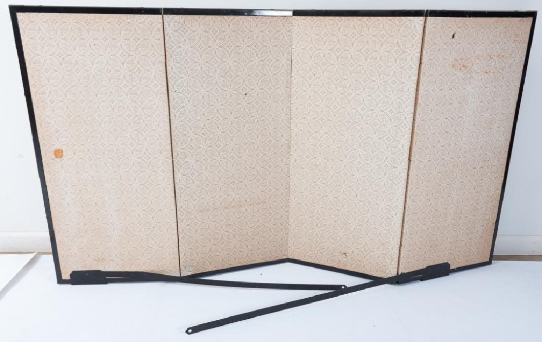 Japanese Painted Table Screen - 8