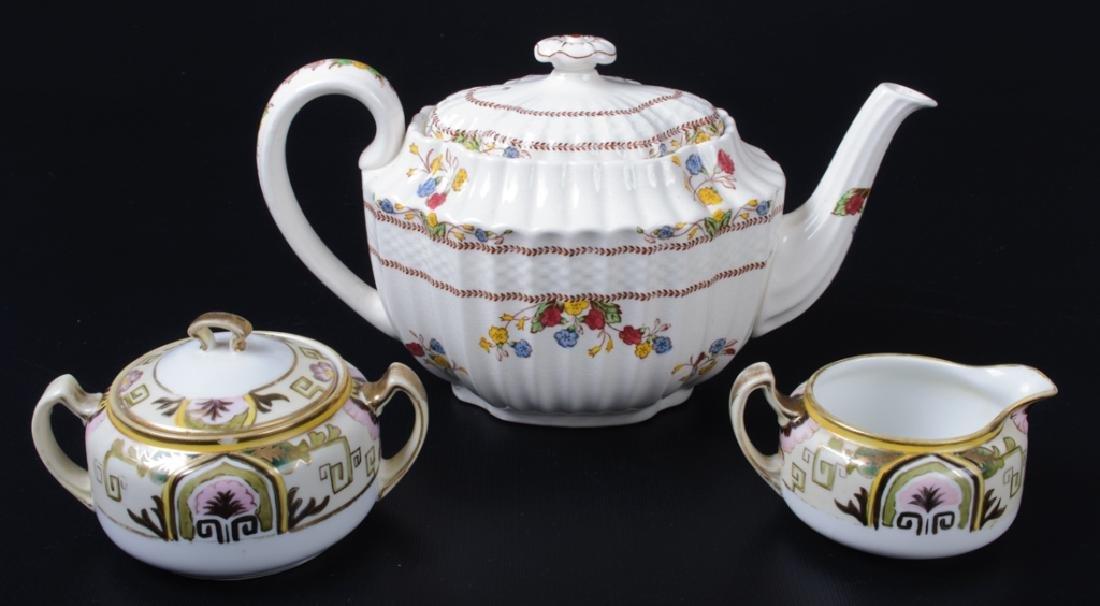 Spode & Nippon Porcelain Partial Tea Service - 4