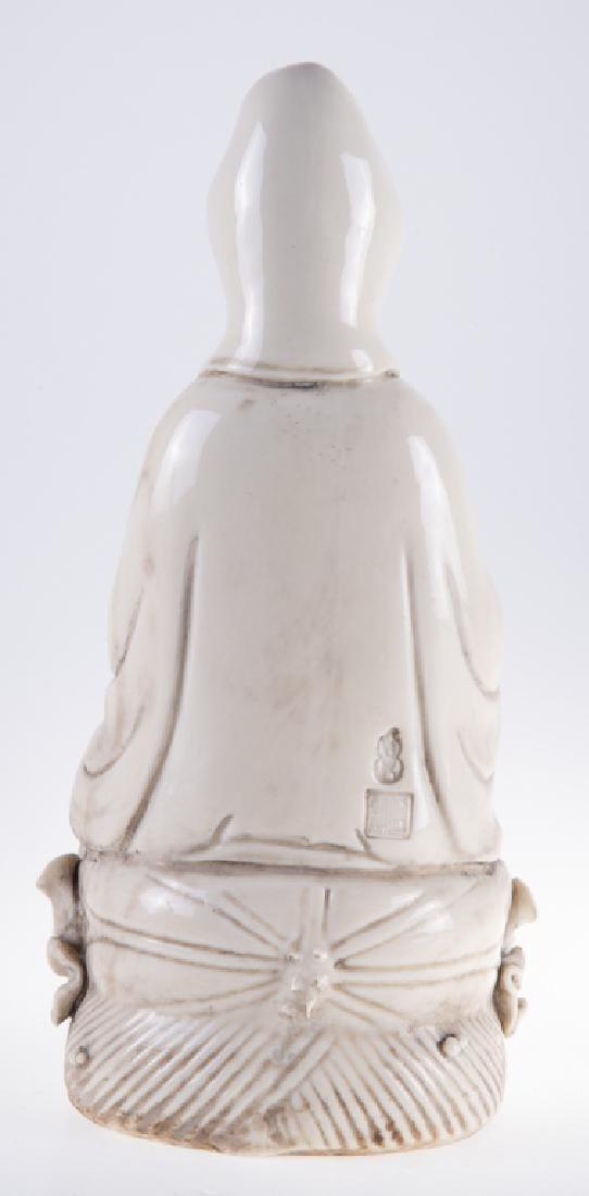 Chinese Porcelain Quan Yin - 4