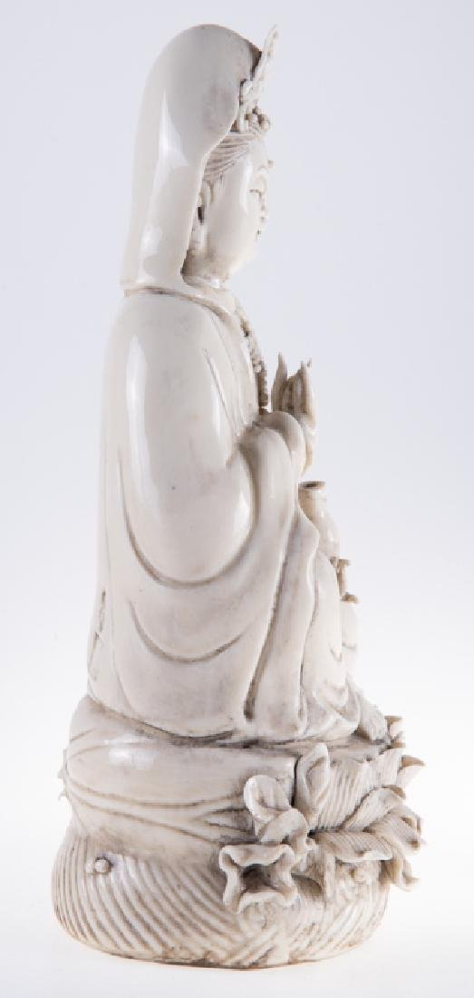 Chinese Porcelain Quan Yin - 5