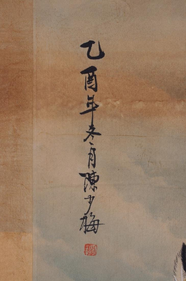 Chinese Scroll Painting of  Tiger, L 19th/E 20th C - 3