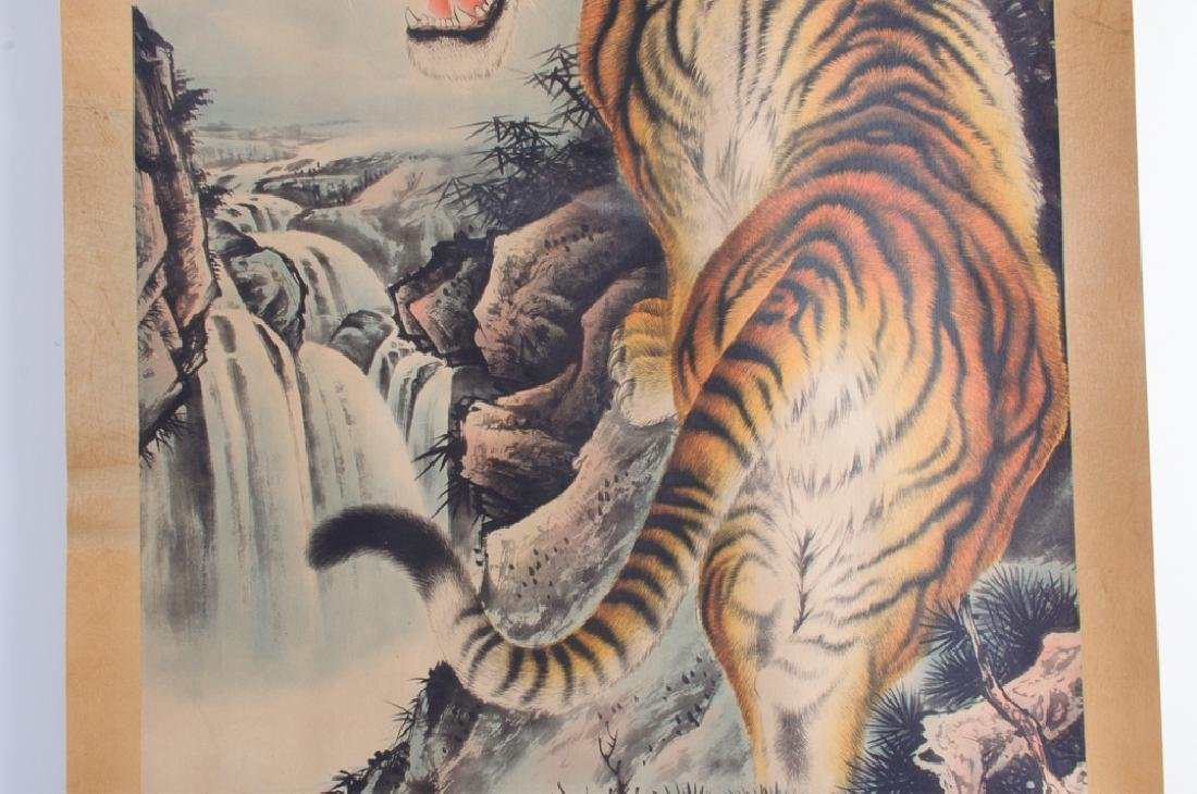 Chinese Scroll Painting of  Tiger, L 19th/E 20th C - 6