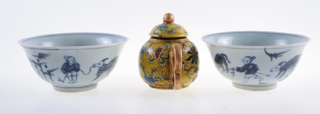 Chinese Porcelain Grouping - 3
