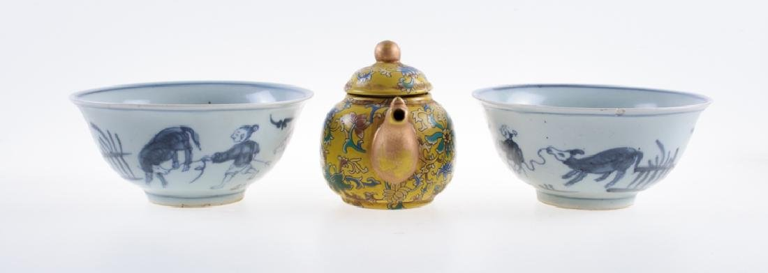Chinese Porcelain Grouping - 5