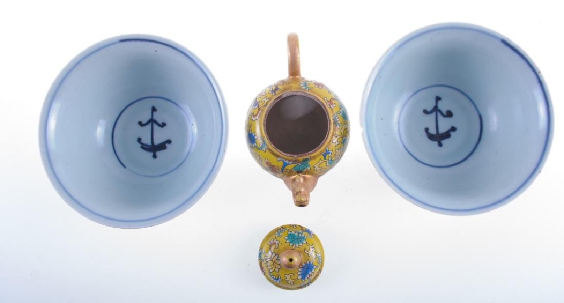 Chinese Porcelain Grouping - 6