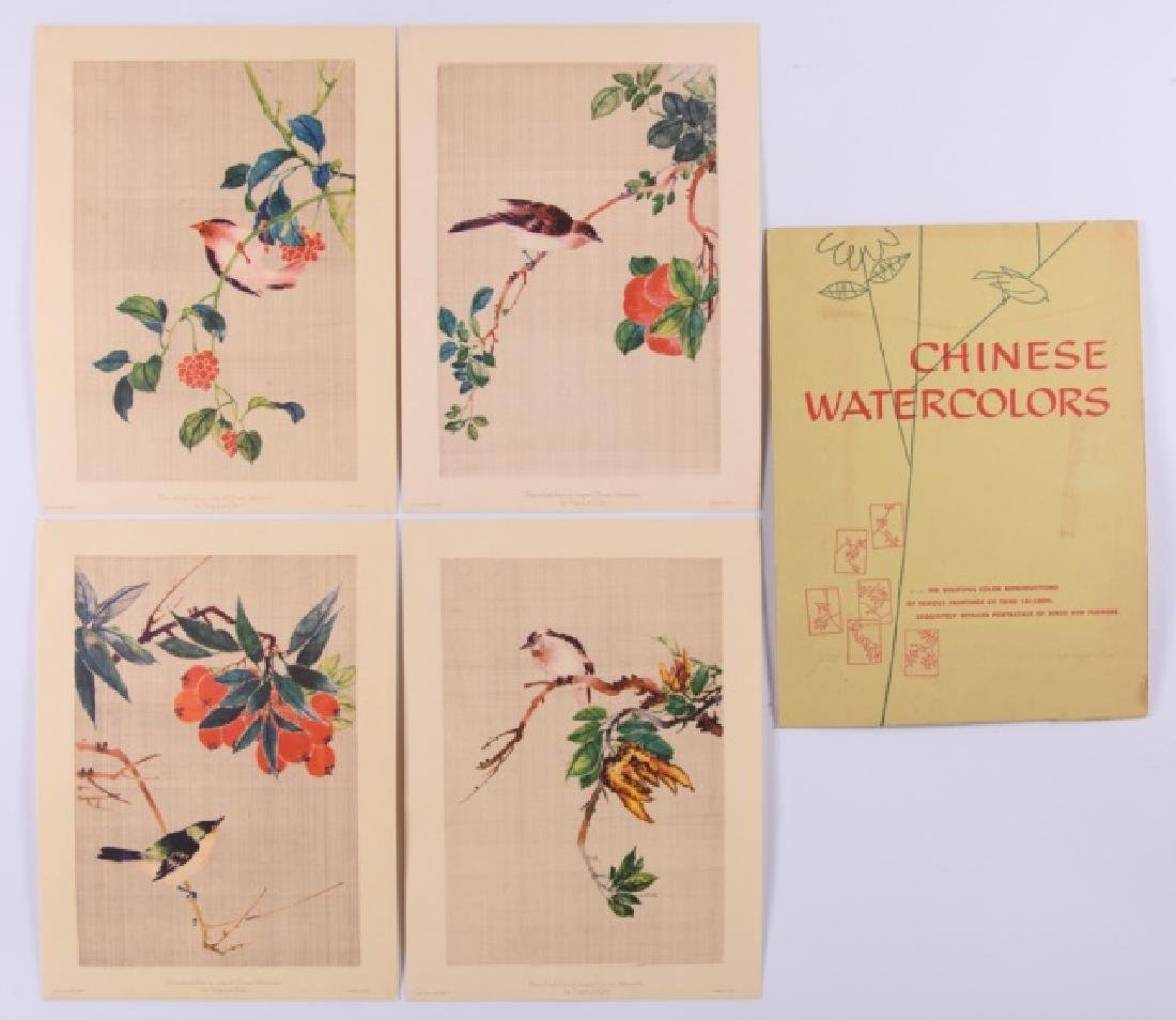 Tung Lai-Chen Chinese Watercolors Repro Set