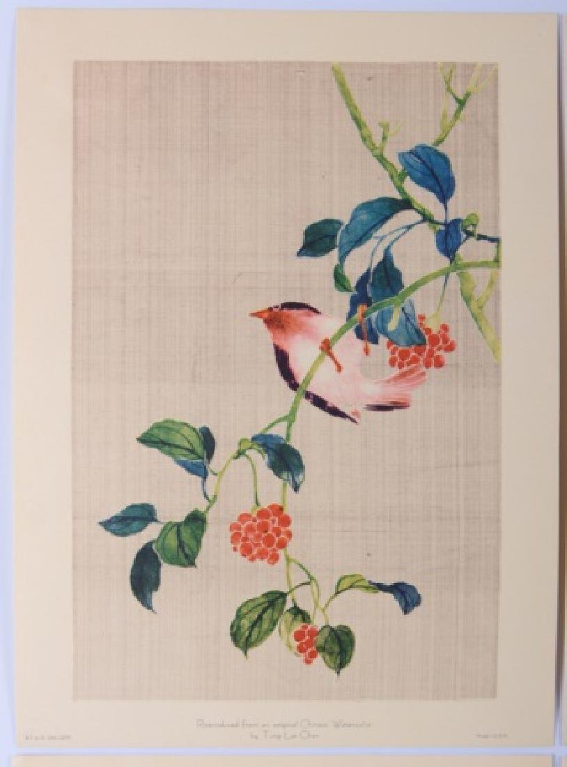 Tung Lai-Chen Chinese Watercolors Repro Set - 2