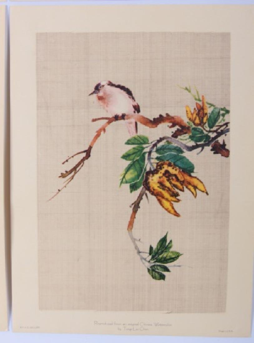 Tung Lai-Chen Chinese Watercolors Repro Set - 4