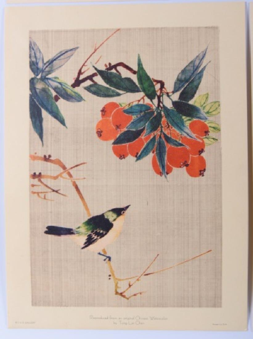 Tung Lai-Chen Chinese Watercolors Repro Set - 5