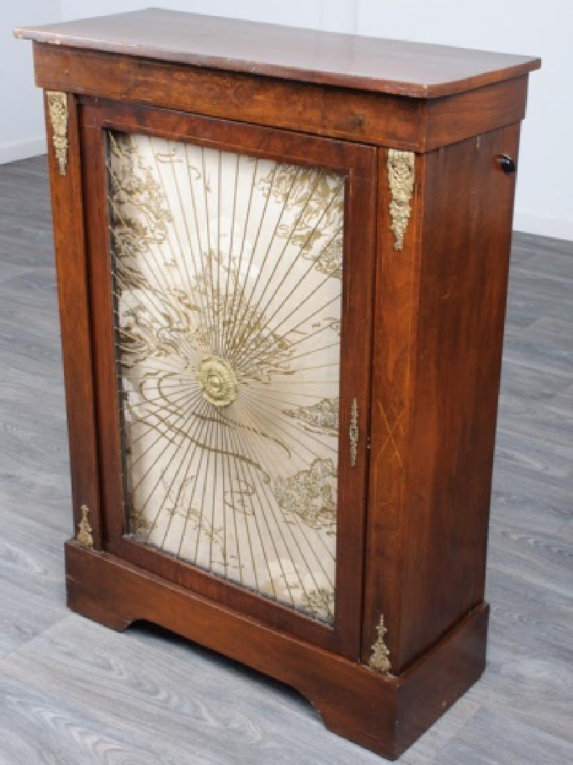 Mahogany Regency Bookcase Speaker Cabinet