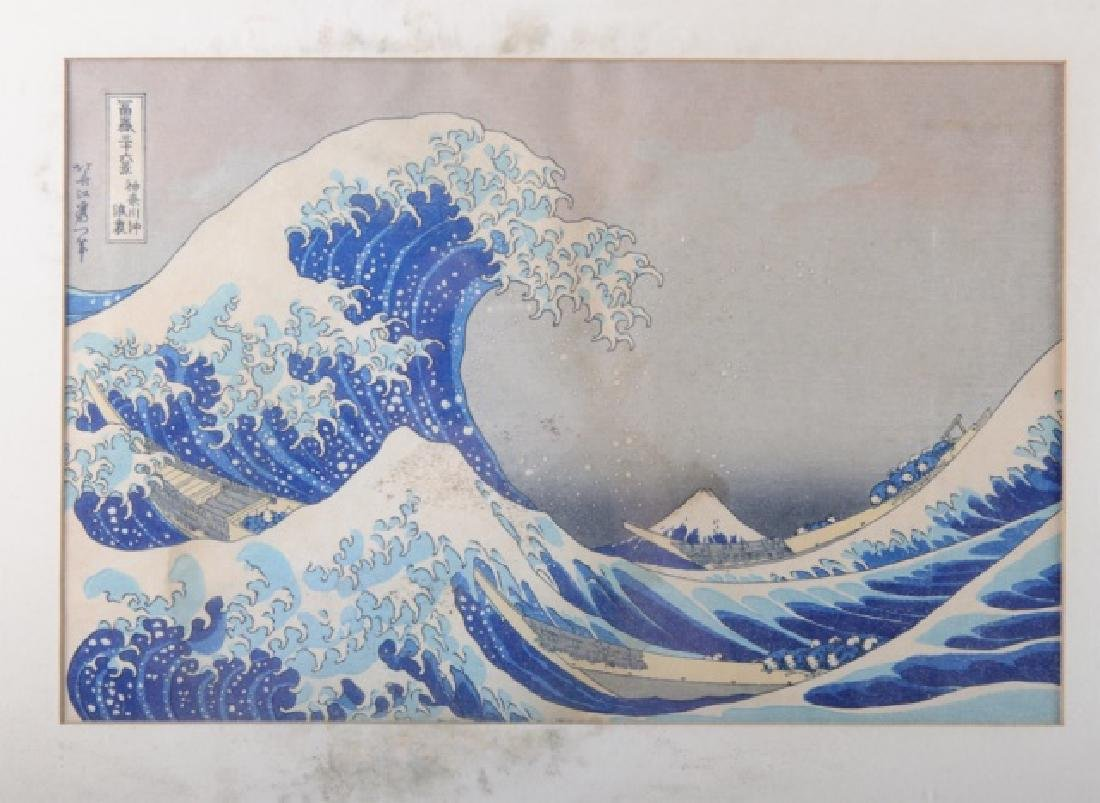 Japanese Woodblock Prints, 4 P. Group - 2
