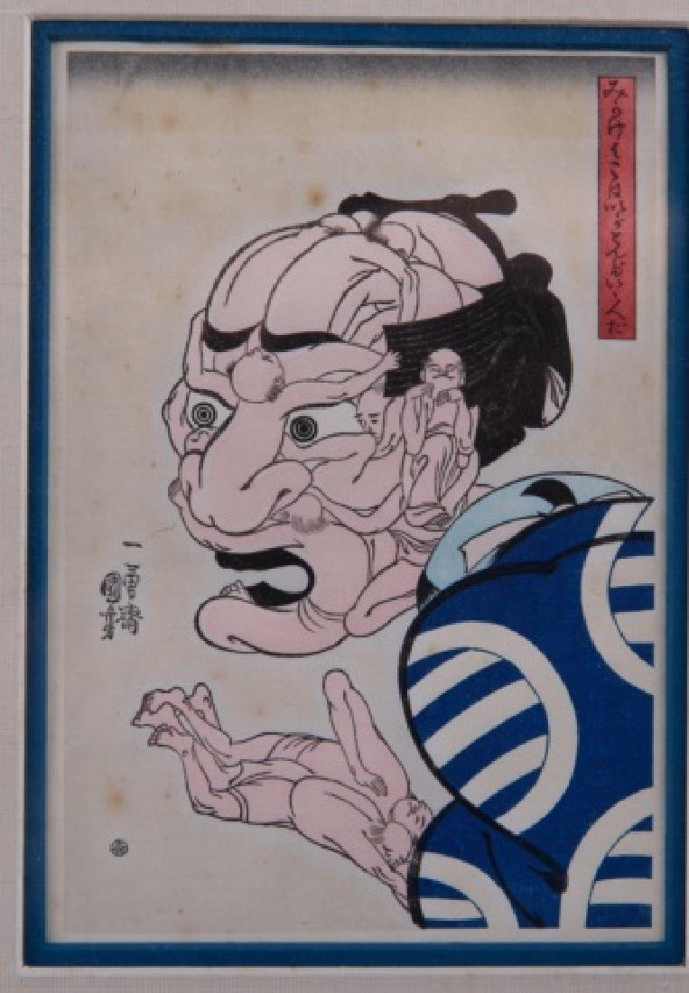 Japanese Woodblock Prints, 4 P. Group - 4