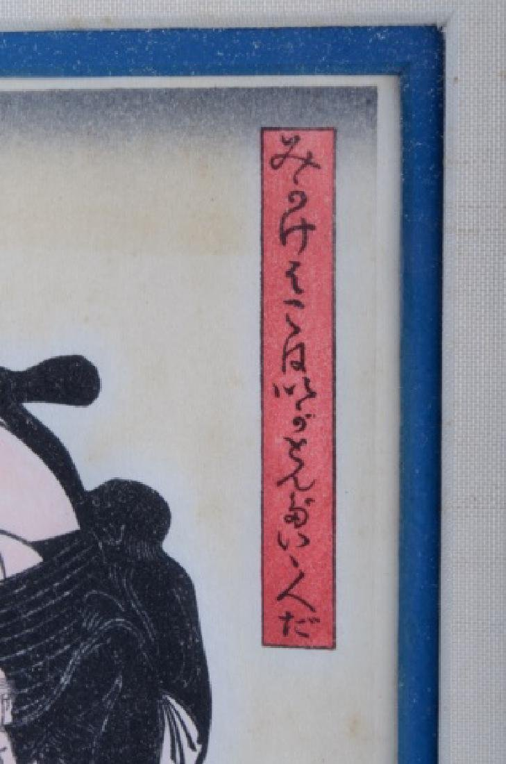 Japanese Woodblock Prints, 4 P. Group - 5