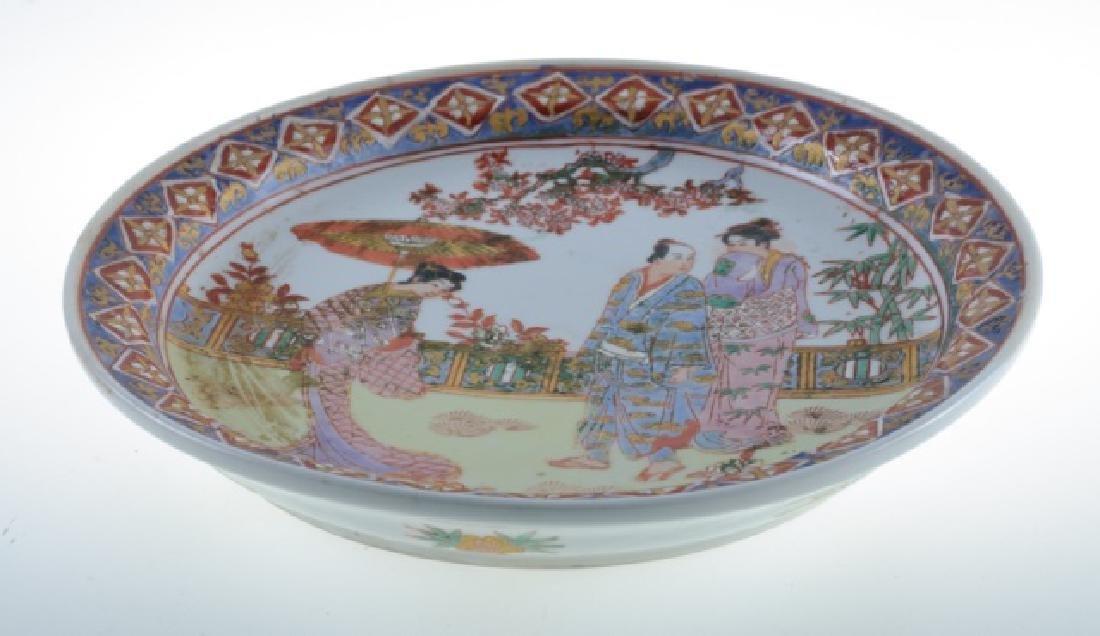 Japanese Kanji Marked Kutani Style Bowl
