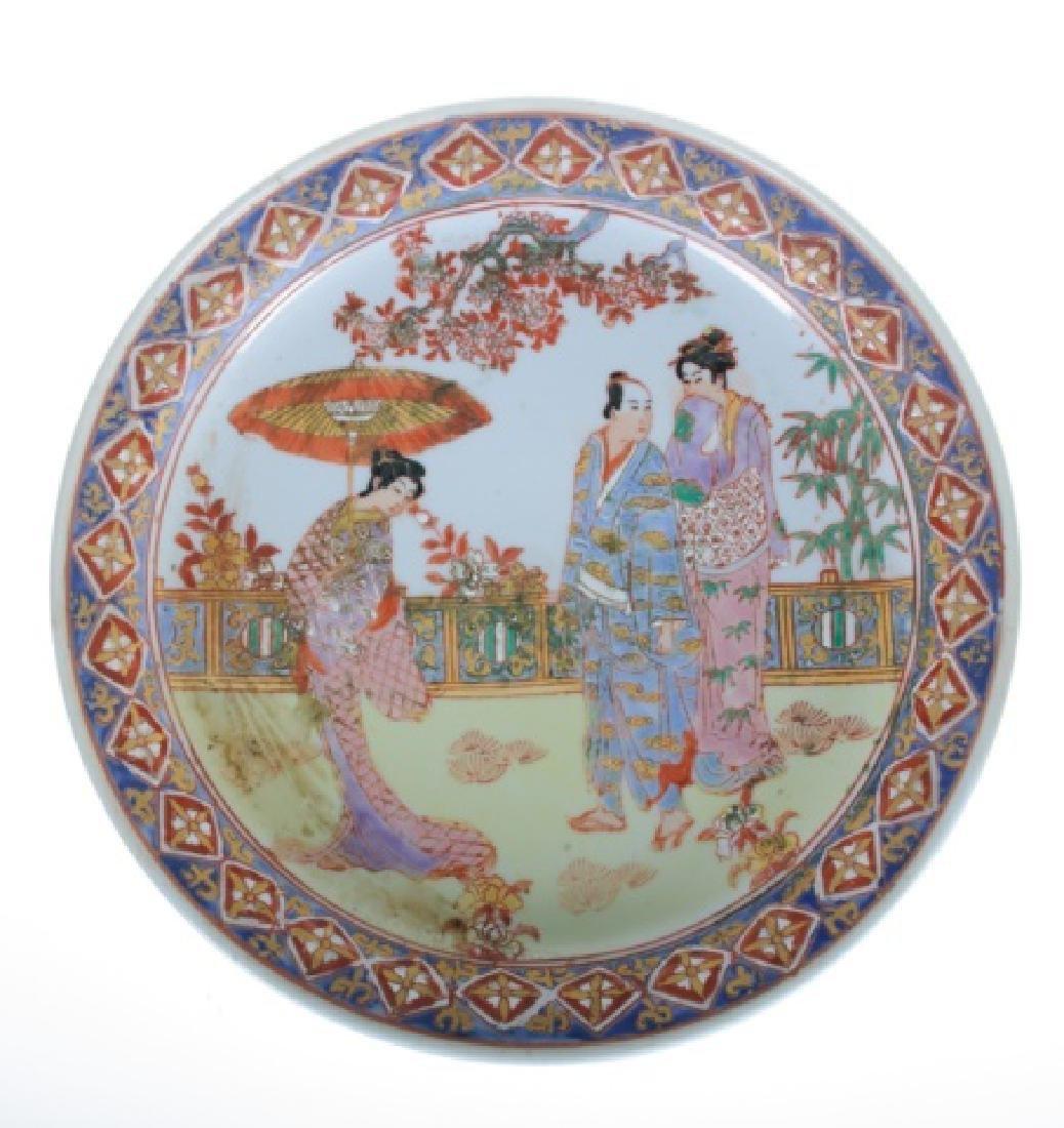 Japanese Kanji Marked Kutani Style Bowl - 2