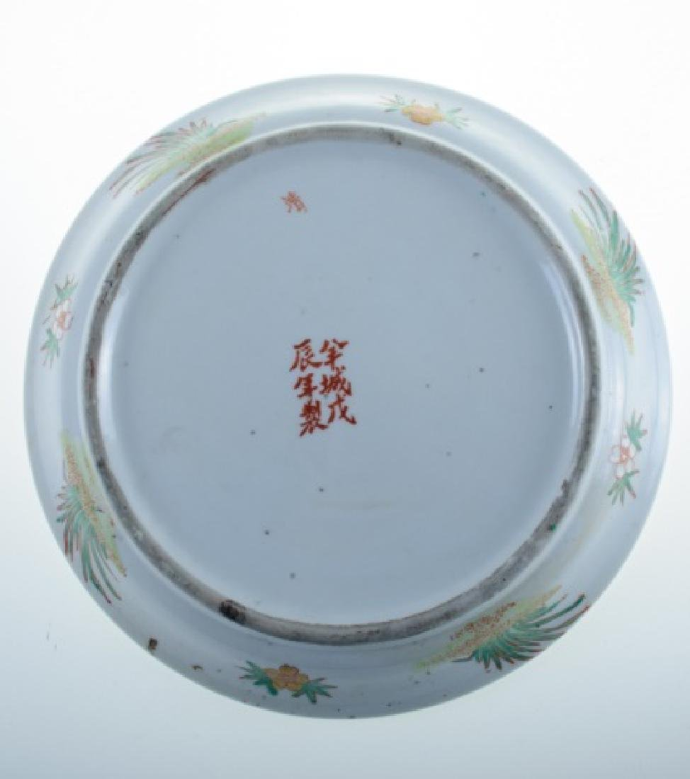 Japanese Kanji Marked Kutani Style Bowl - 3
