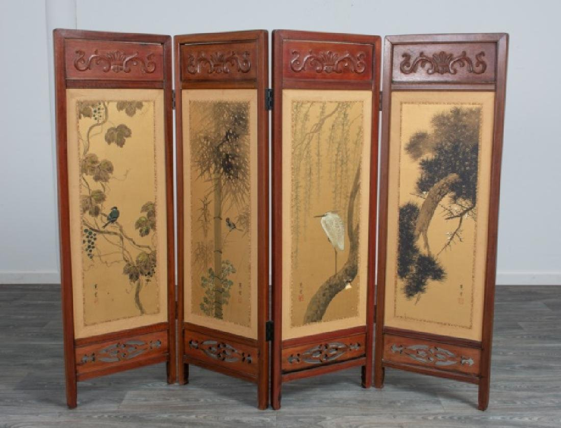 Asian Four Fold Screen