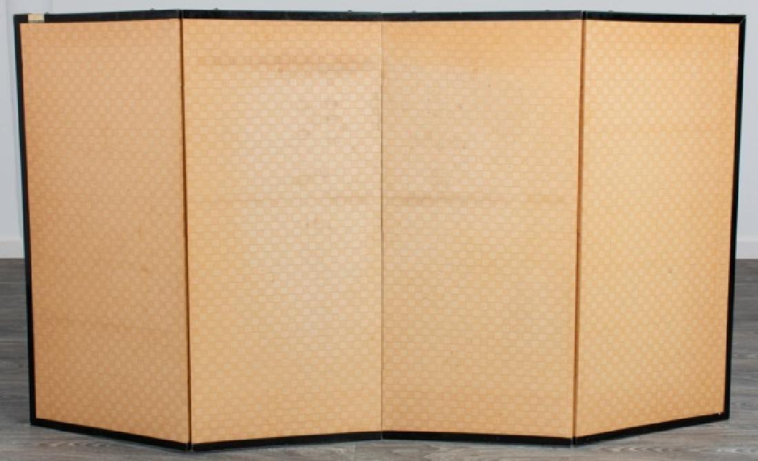 Four Fold Table Screen - 6