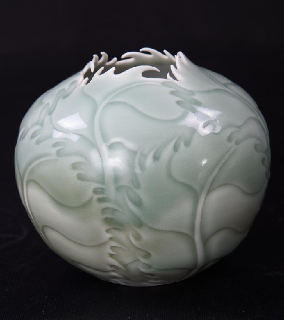 Studio Art Pottery Vessel