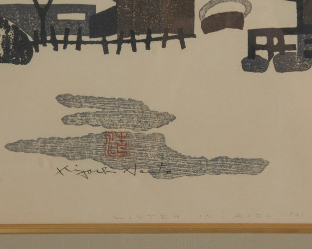 """Winter in Aizu"", Kiyoshi Saito Woodblock Print - 2"