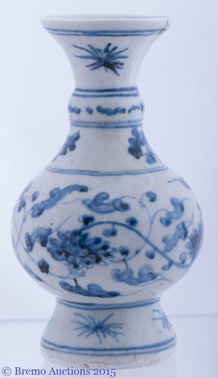Ming Dynasty Style Blue and White Porcelain Vase