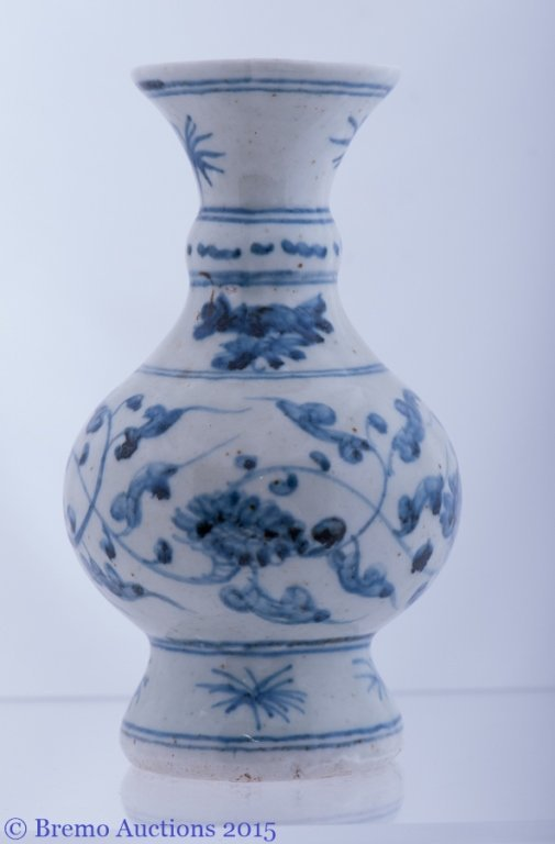 Ming Dynasty Style Blue and White Porcelain Vase - 2