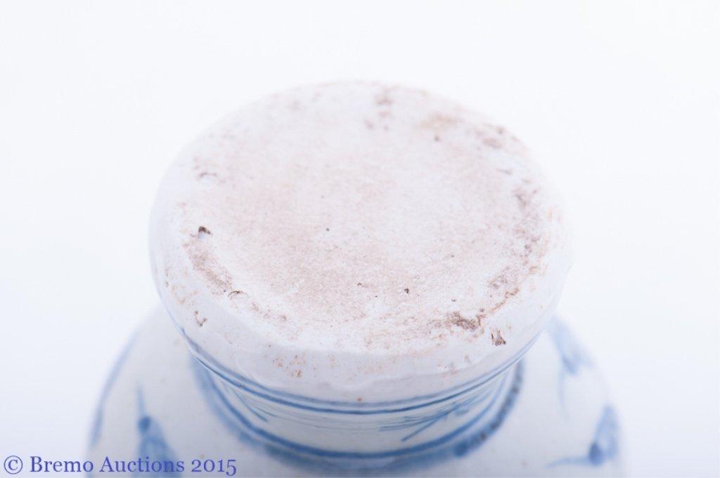 Ming Dynasty Style Blue and White Porcelain Vase - 6
